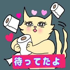コロナウィルス 猫パンチ