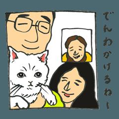 ネコの凛と蘭と私の家族