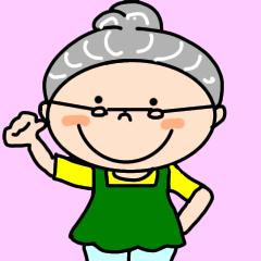 [LINEスタンプ] 優しい梅おばあちゃん【夏】
