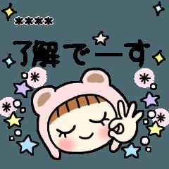 ずきんちゃん♡オールスター(カスタム)