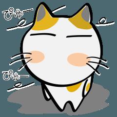 [LINEスタンプ] 感情をつたえるスタンプ みーこ9